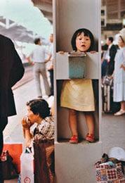 Photo prise par Charlotte Rampling au Japon en 1979