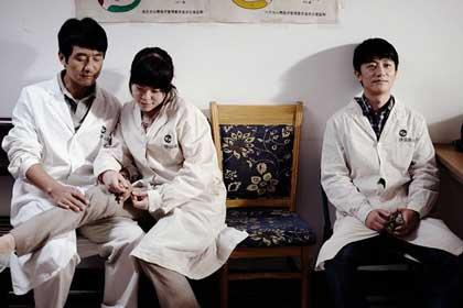 Blind massage de Lou Ye - 5e festival du cinéma chinois en France